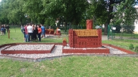 thumbs 20170607 160320 Zielona Szkoła 2017