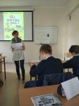 thumbs img 20180417 122016 Uniwersytet Otwarty : Język i kultura krajów romańskich