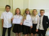 thumbs img 2648 Kształtowanie Przestrzeni   Laureaci konkursu dla młodzieży